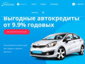 Crystal Motors | Челябинск