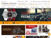 Продажа брендовых часов. (Россия, Московская область, Москва)
