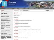 Kolomnagrad.ru