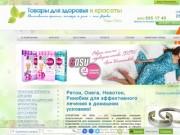 Товары для здоровья и красоты интернет-магазин zdorov03.ru (здоров03.ру)