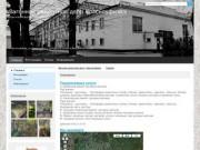 Вагонное ремонтное депо г. Красноуфимск