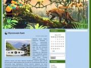 Полуостров Индокитай | Малайский арипелаг