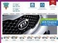 Официальный дилер Киа в Москве: купить новый автомобиль Киа