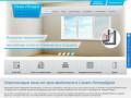 Производство и установка пластиковых окон (Россия, Ленинградская область, Санкт-Петербург)
