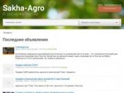 Sakha-Agro