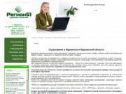 ОСАГО, КАСКО, Зеленая карта и т.д. Страхование в Мурманске и Мурманской области