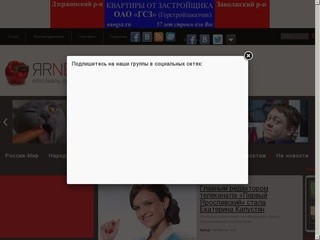 Yarnews.net