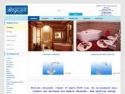 Магазин сантехники Водолей г Тихвин сантехническое оборудование Тихвин