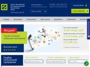 Ханты-Мансийский НПФ входит в десятку крупнейших НПФ РФ (Россия, Тюменская область, Ханты-Мансийск)