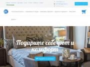 Интернет-магазин домашнего текстиля Hygge Place (Россия, Московская область, Москва)