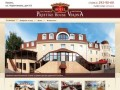 "Отель-ресторан ""Prestige House Verona"" (Республика Татарстан, г. Казань, ул. Нариманова, 63, Телефон: 8 (843) 293-90-60)"