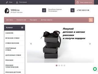 Товары для Вашего дома - ViDGI.ru г. Петрозаводск