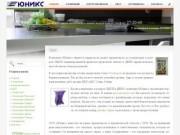 "ООО ""Юникс"" - корпусная мебель на заказ г. Архангельск"