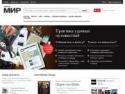 Котлас (Россия) - все места и идеи на Афиша Мир