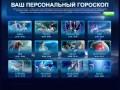 """Malibu"" night-club - Северодвинск (домен перерегистрирован 14.11.10)"
