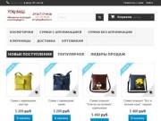 Оптовый интернет магазин сумок ручной работы - TORY bags