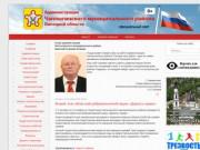Новости - Администрация Чаплыгинского муниципального района Липецкой области - официальный сайт