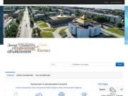 Все объявления в г.Кызыл Тыва (Россия, Тува, Кызыл)
