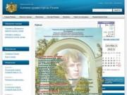 Admrzn.ru