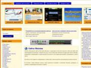 Сайты Москвы - каталог сайтов московских компаний (Все сайты Москвы - в одном месте)