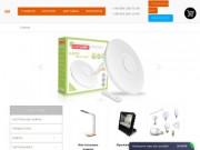 Интернет-магазин товаров освещения и электроприборов (Украина, Киевская область, Березань)