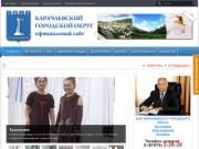 Karachaevsk.info