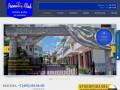 Официальный сайт бронирования отеля