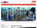 Club-titan.ru — Спортивный клуб Титан