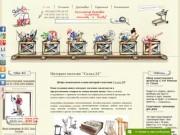 Низкая цена. Купить дешево. Донецкий интернет магазин. | Sklad24.com.ua