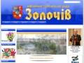Официальный сайт Золочева
