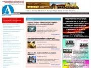 Северский Автопилот. Информационно-деловой портал Северского района