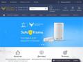 Security Holding - Интернет магазин охранных систем (Украина, Запорожская область, Запорожье)