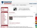 Официальный сайт уссурийской газеты «Коммунар»