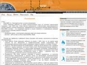 О компании. Host-KMV.ru - хостинг провайдер на КМВ (Пятигорск)