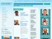 Smigid.ru -  Свежие новости со всего Интернета. Обмен трафиком.