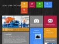 Rezkroshka.ru — Продажа резиновой крошки Нижний Новгород - Metro Rox HTML5 Joomla Template