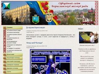 Boryslavmvk.gov.ua
