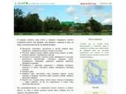 О. Еглов - гостевой дом на Онежском озере | www.eglovo.ru