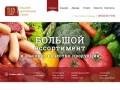АО «Тульский Центральный рынок» (Россия, Тульская область, Тула)