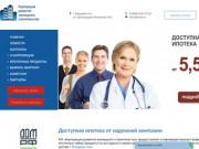 КРЖС   Государственная ипотека в Приморье от 6% годовых