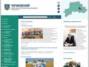 Cherikov.mogilev-region.by