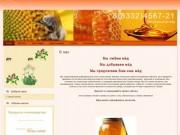 Продам  натуральный мёд,  из экологически чистых районов Кировской области, доставка бесплатно