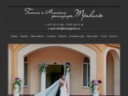 Персональный сайт профессионального фотографа Саратова Галины Травиной - свадебная и семейная фотография (Саратовская область, г. Саратов, телефон: + 7 927 113 52 86)