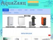 Интернет-магазин сантехники AquaZаяц (Россия, Воронежская область, Воронеж)