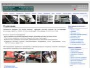 «А-Перила» - металлоконструкции из нержавеющей стали и стекла (представительство в Калуге)