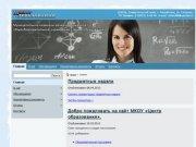 Центр образования г. Михайловск