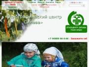 Этноцентр Силава