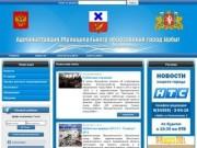 Moirbit.ru