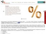 Создание контента, создание сайтов, рекламная компания написание текстов, продвижение Вашего сайта. (Россия, Крым, Керчь)