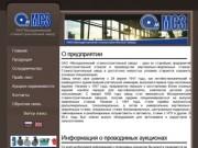 Молодечненский станкостроительный завод